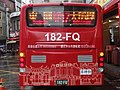 Capital Bus 182-FQ end 20171014.jpg