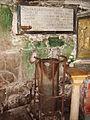 Carecere mamertino colonna s.paolo s.pietro by Stefano Bolognini.JPG