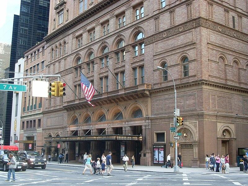 File:Carnegie Hall 2008.JPG