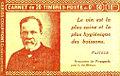 Carnet de 20 TP Semeuse lignée à 0fr50 à l'effigie de L. Pasteur photo de F. Nadar.jpg