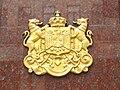 Cartier London 2526.JPG