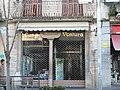 Casa Cuyàs P1500698.jpg