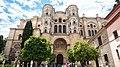 Catedral de Málaga desde el lateral.jpg