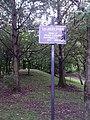 Cathkin Park - geograph.org.uk - 971332.jpg