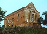 Catholic church of Franciscan 2, Ashmiany.jpg