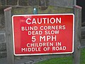 Caution - Blind Corners.jpg