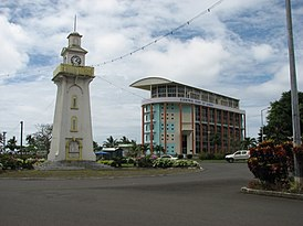 Central Bank of Samoa (2009).jpg