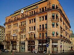 Centralpalatset Stockholm.jpg