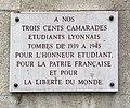 Centre d'histoire de la résistance et de la déportation (Lyon) - plaque hommage Lyon 300 étudiants.JPG