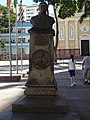 Centro, Sorocaba - SP, Brazil - panoramio.jpg