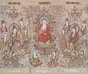 The Sakyamuni Buddha, by Zhang Shengwen, 1173-1176 AD, Song Dynasty period.