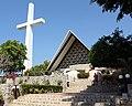 Chapel Of Peace, Acapulco (4540820740).jpg