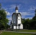 Chapel of Alexander Nevsky - Korolev, Russia - panoramio.jpg