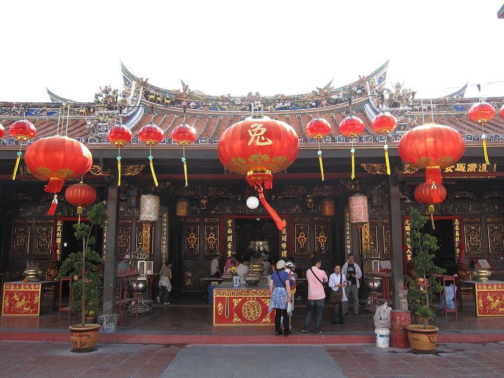 Cheng Hoon Teng 2021