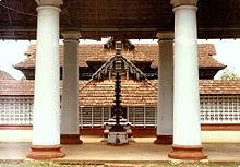 Greater Cochin Development Authority - WikiVisually