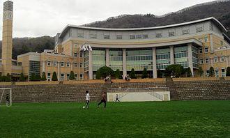 Cheongshim International Academy - Image: Cheong Shim International Academy(청심국제중고등학교)