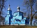 Chesnyi Khrest Vol-Volynskyi Volynska-Exaltation of the Holy Cross Church-south view.jpg