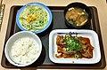 Chicken fried with butter soy sauce teishoku of Matsuya.jpg