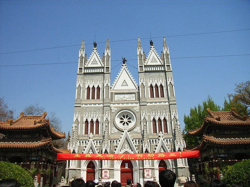 File:China Beijing Xishiku Church.jpg