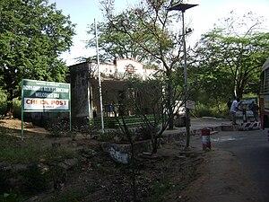 State Highway 17 (Kerala) - SH 17 Tamil Nadu border checkpost