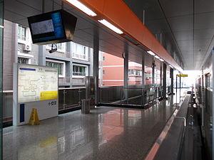 Shuanglong Station (Chongqing) - Image: Chongqing Rail Transit Shuanglong