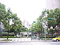 Chongyang Park, Nangang District, Taipei City 20100426.jpg