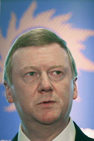 First Deputy Prime Minister of Russia - Image: Chubais AB