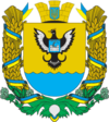 Coat of arms of Chudniv Raion