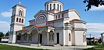 Church St. Sofia, Stryama.jpg