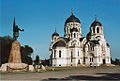 Church of the Ascension of Christ (Novocherkassk) 001.jpg