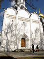 Church of the Descent of the Holy Spirit upon the Apostles (Sergiev Posad) 13.jpg