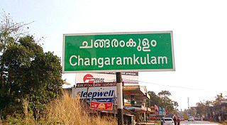 Changaramkulam Village in Kerala, India