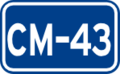 Cm-43.png