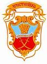 Coat of Arms Christinovka.jpg