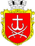 Coat of Arms Vinnitsia Small.png
