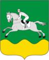 Coat of Arms of Cherepanovo rayon (Novosibirsk oblast).png