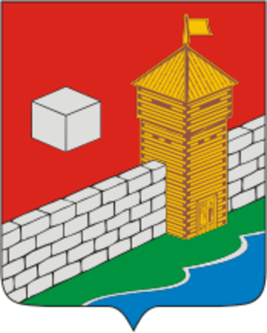Yetkulsky District - Image: Coat of Arms of Etkulsky rayon (Chelyabinsk oblast)