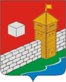 Coat of Arms of Etkulsky rayon (Chelyabinsk oblast).png