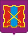 Coat of Arms of Kizilsky rayon (Chelyabinsk oblast).png