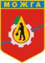 Coat of Arms of Mozhga (Udmurtia) (1980).png