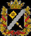 Coat of Arms of Terek oblast (Russian empire).png