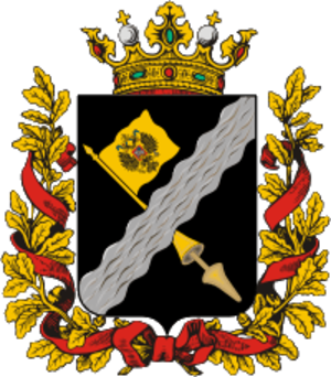 North Caucasian Emirate - Image: Coat of Arms of Terek oblast (Russian empire)