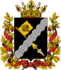 Coat of Arms of Terek oblast (Russian empire).png