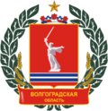 Coat of Arms of Volgograd oblast.png
