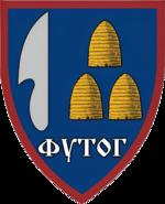 Coat of arms of Futog