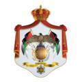 Coat of arms of Jordan.png