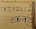 Coffin of Wah MET EG156.jpg