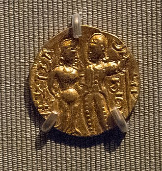 Chandragupta I - A coin depicting Chandragupta and Kumaradevi