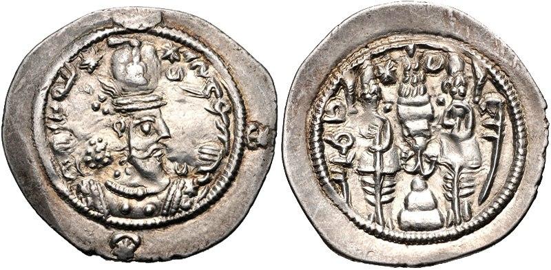 Coin of Hormizd IV, Darabgerd mint