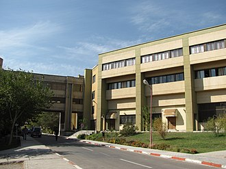 Isfahan University of Technology - Image: College of agriculture, Isfahan University of Technology